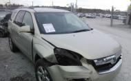 2010 SATURN OUTLOOK XE #1277093759