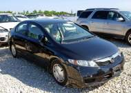 2009 HONDA CIVIC HYBR #1374479086