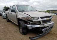2007 CHEVROLET COLORADO #1537090643