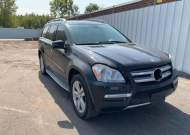 2011 MERCEDES-BENZ GL 450 4MA #1589048379
