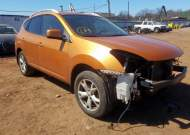 2008 NISSAN ROGUE S #1617155833