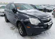 2013 CHEVROLET CAPTIVA LT #1660447339