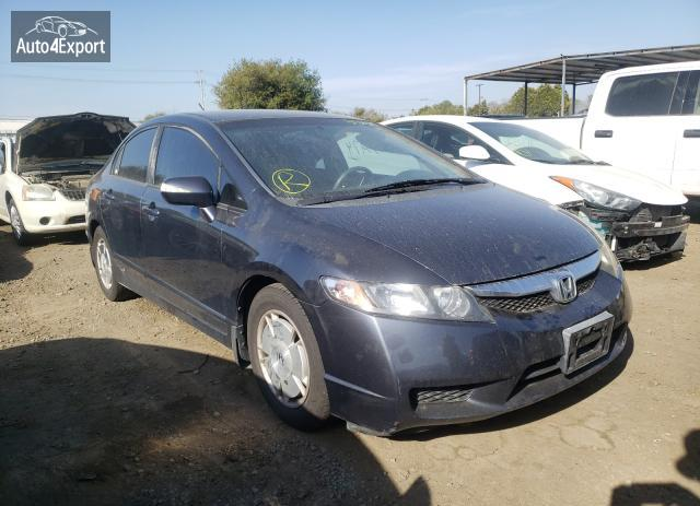 2009 HONDA CIVIC HYBR #1676751999