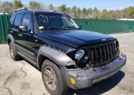 2005 JEEP LIBERTY RE #1681250913
