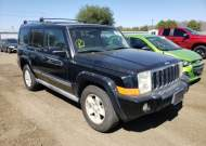 2006 JEEP COMMANDER #1687671866