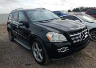 2008 MERCEDES-BENZ GL 550 4MA #1697675493